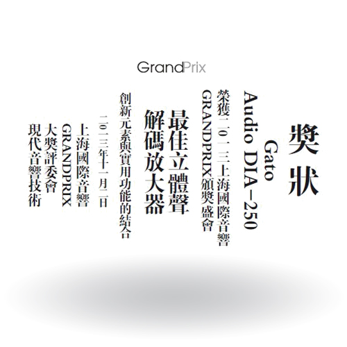 Grand Prix Award