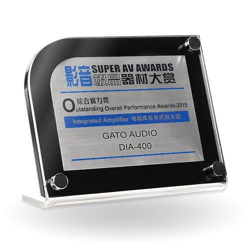 SuperAV Award